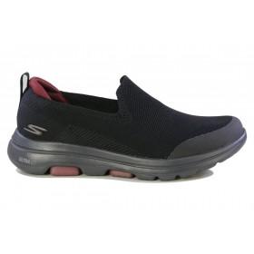 کفش مردانه مخصوص پیاده روی اسکچرز Skechers 55500/Bbk