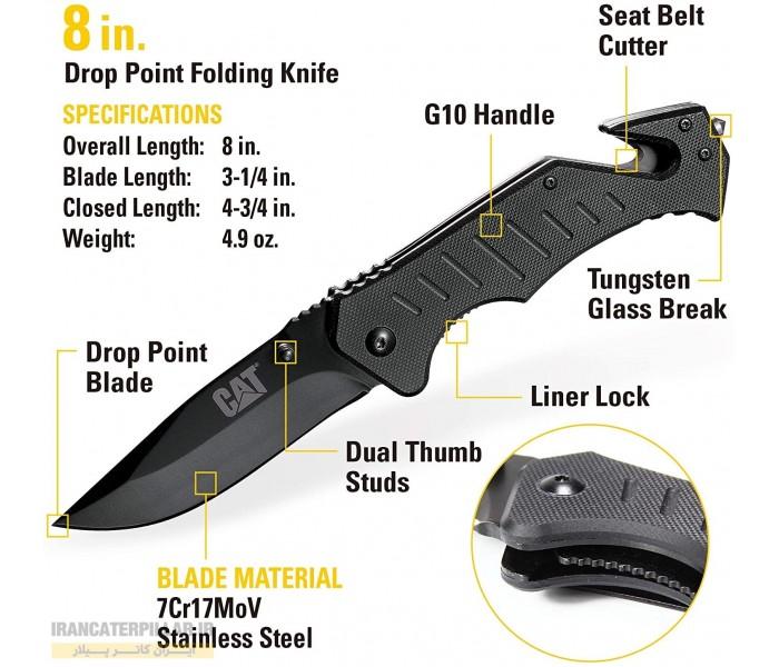 ست چهارتایی مولتی تولز و چاقو و ابزار جیبی کاترپیلار Caterpillar 980103