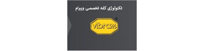 ویبرام