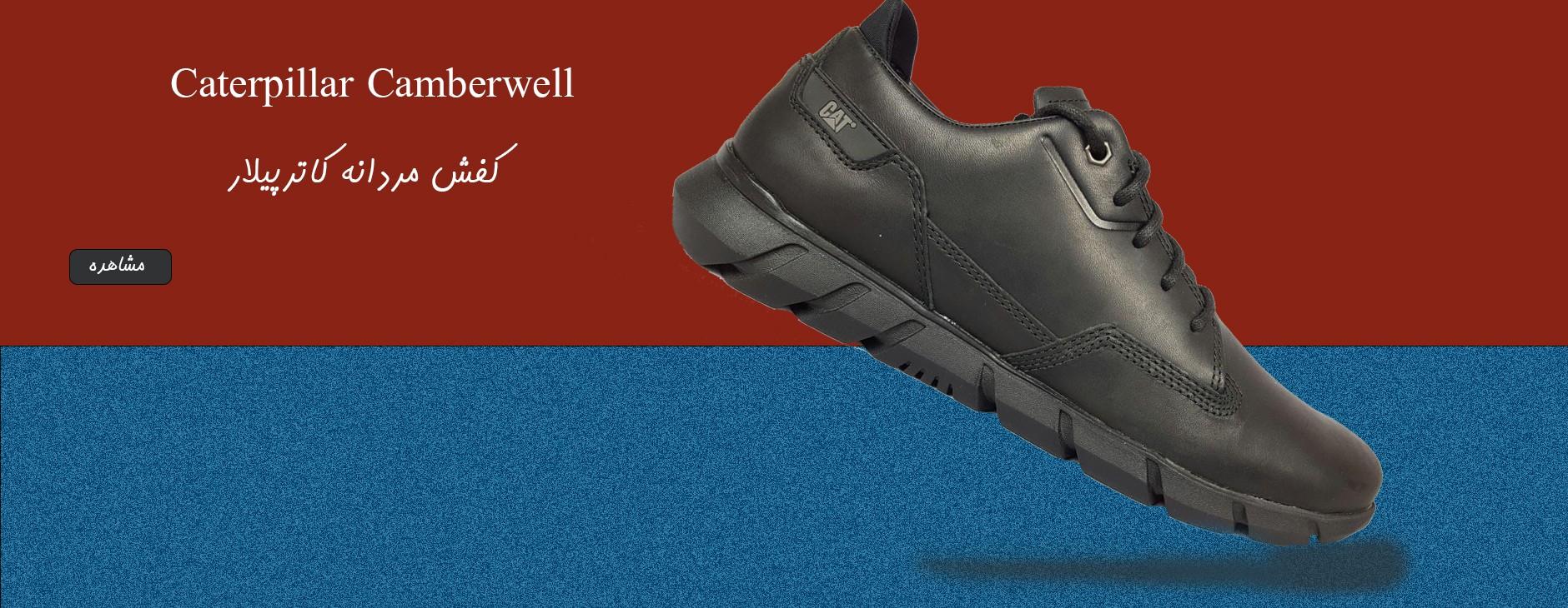 کفش مردانه کاترپیلار